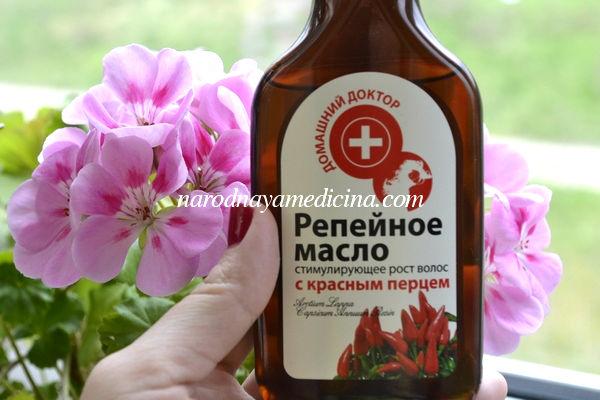 репейное масло для волос применение