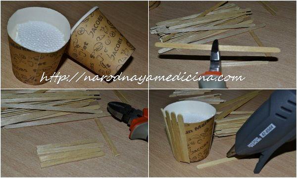 поделки из бумажных стаканчиков