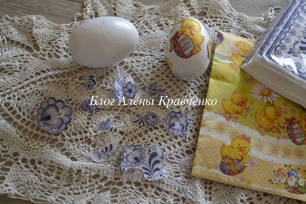 Декупаж деревянных яиц мастер класс