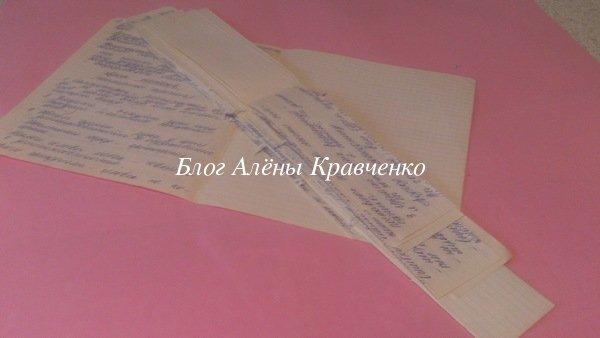 Как сделать корзинку из бумаги своими руками