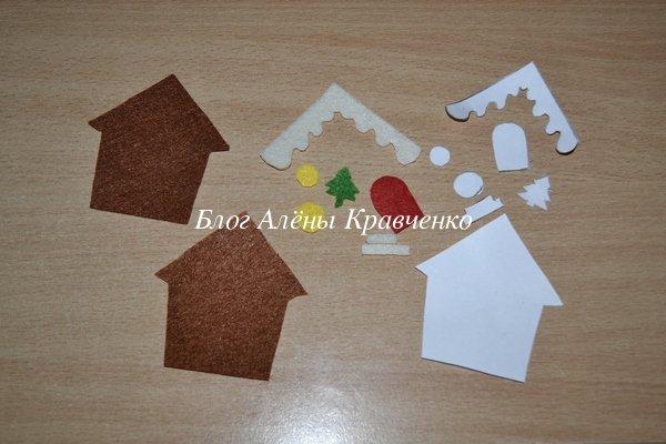 Елочная игрушка из фетра - новогодний домик