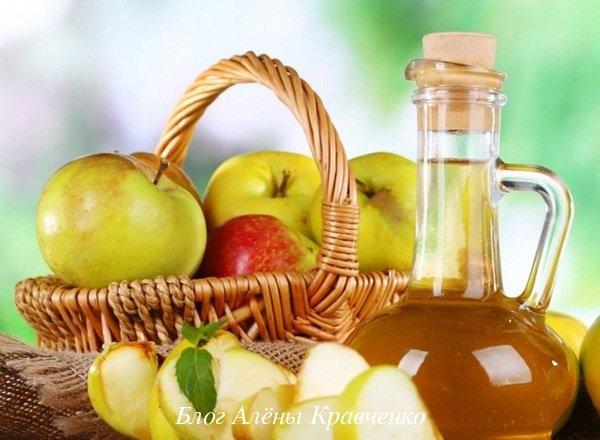 Яблочный уксус от прыщей