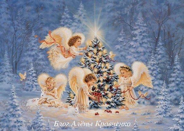 Рождество Христово традиции и обычаи
