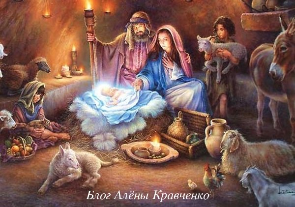 Рождество Христово 7 января