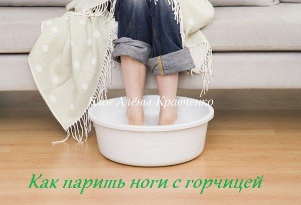 Как правильно парить ноги ребенку