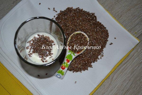 Семена льна с кефиром для похудения