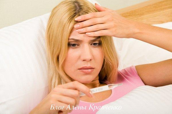 Болит горло температура