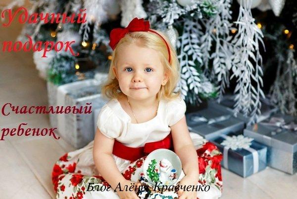 Подарки на новый год для ребенка