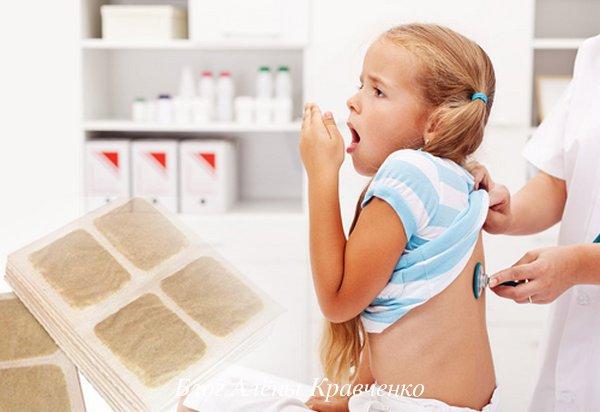 Как ставить горчичники детям