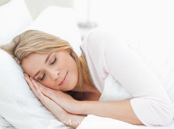 Как заснуть за минуту