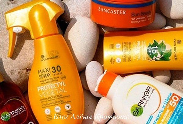 Солнцезащитный крем для лица и тела