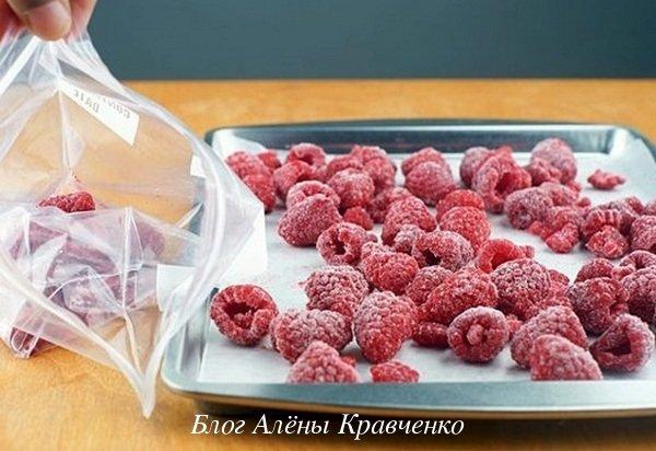 Заморозка малины целые ягоды