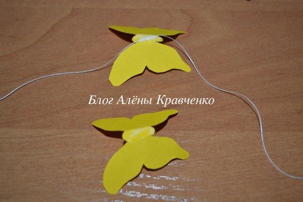 Бумажные бабочки на нитке