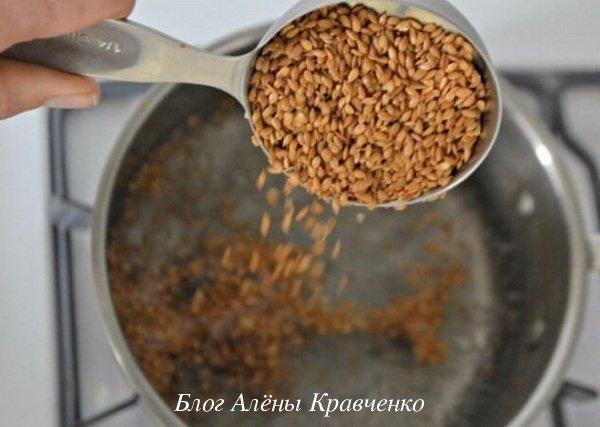 Отвар для желудка из семян льна
