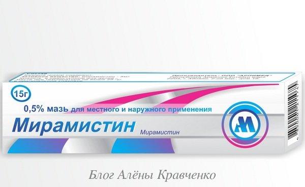 Мирамистин от болячек в носу