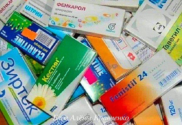Лекарства от болячки в носу