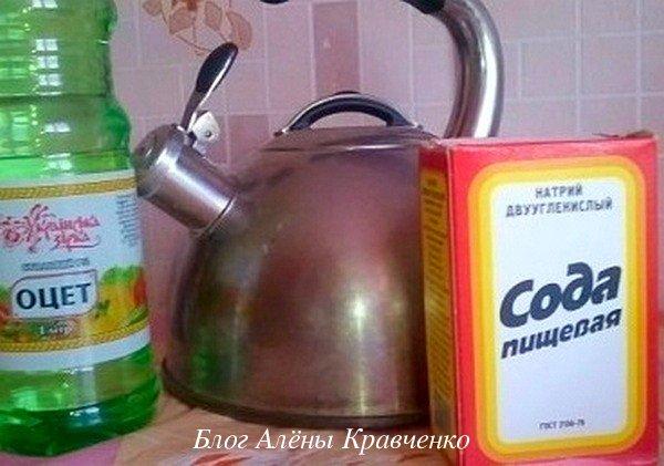 Как очистить чайник уксусом и содой