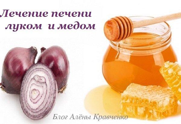 Лечение печени луком и медом