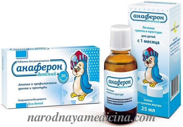 Анаферон от простуды