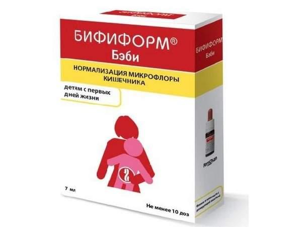 Пробиотик бифиформ