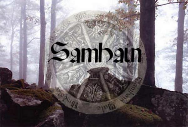 Праздник Самайн