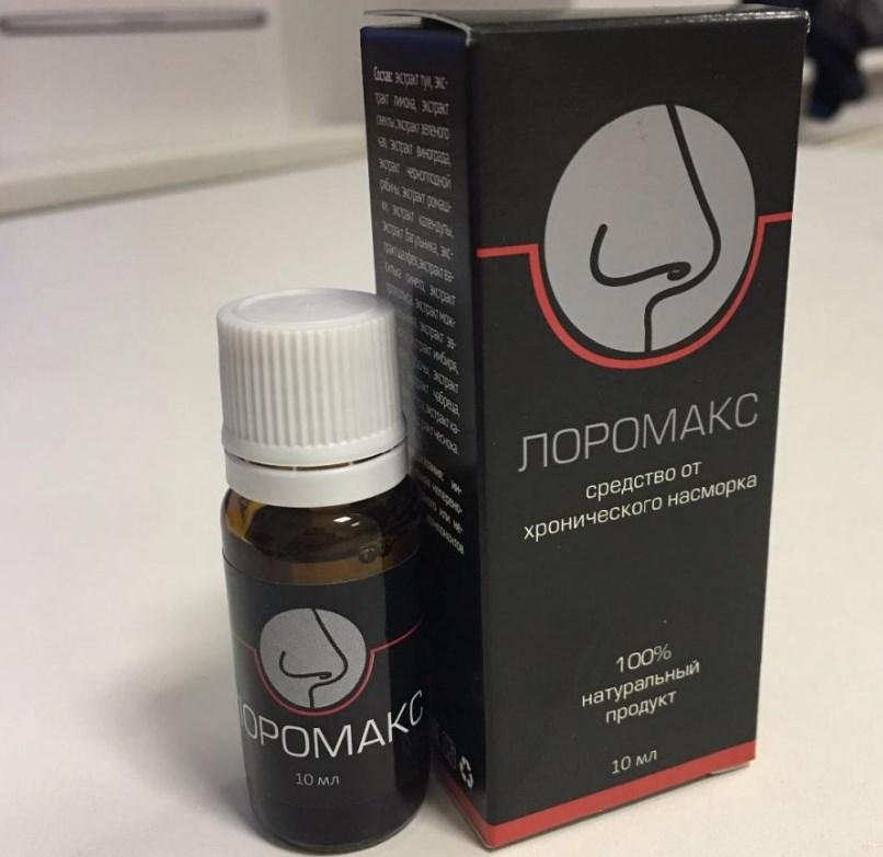 Лоромакс от хронического насморка