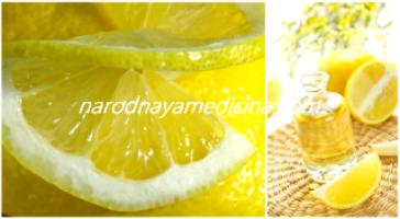 масло лимона применение