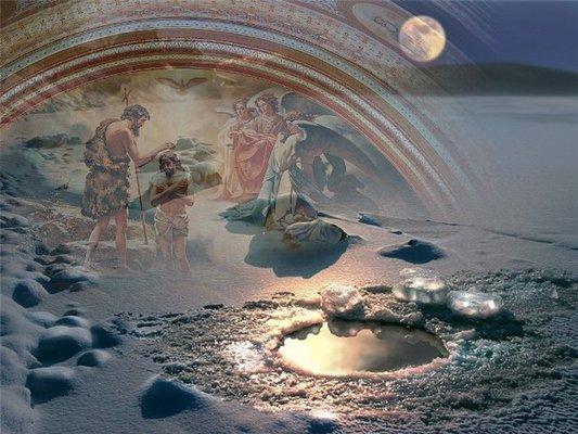 праздник крещение 19 января