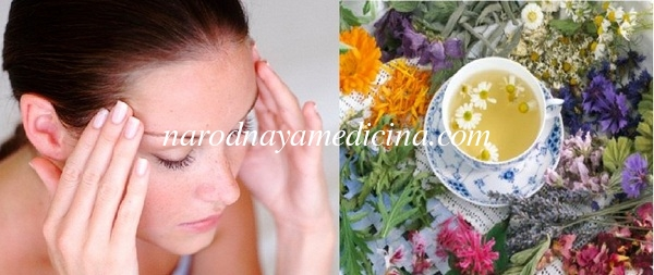 снятие головной боли народными средствами