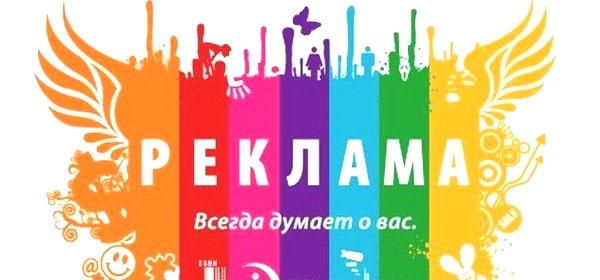 Яндекс Реклама на блоге. Быть или не быть, вот в чем вопрос?