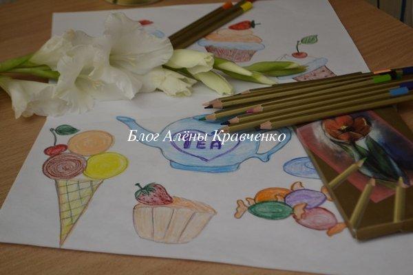 Наше увлечение рисунки