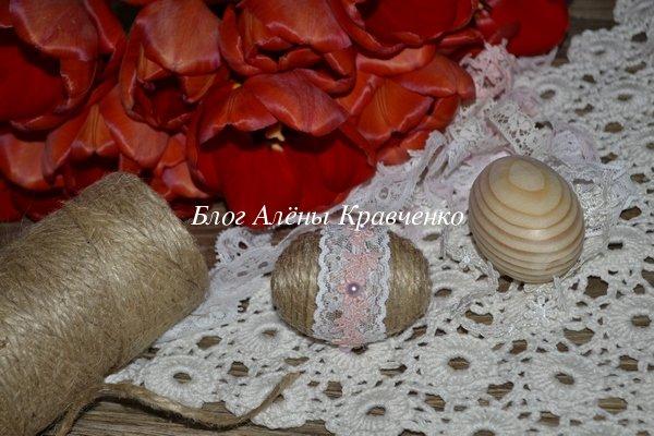 Пасхальное яйцо из шпагата своими руками