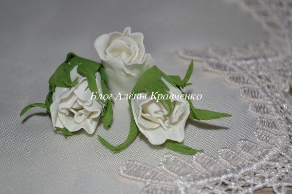 Бутон розы из фоамирана