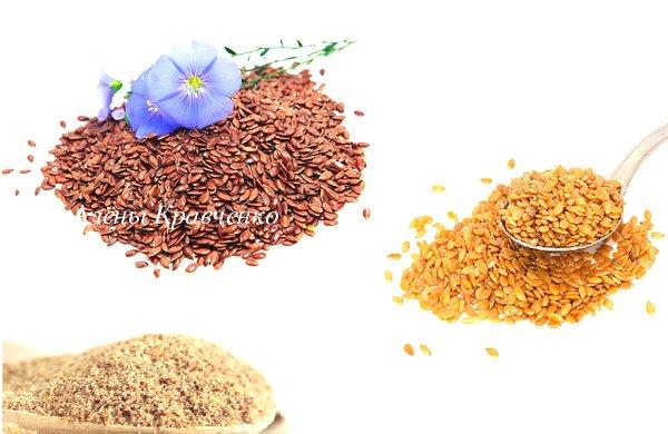 Как заваривать семена льна для лечения желудка