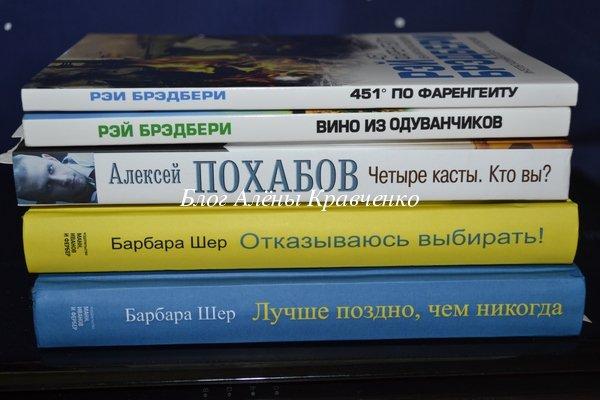 Интересные книги которые стоит прочитать
