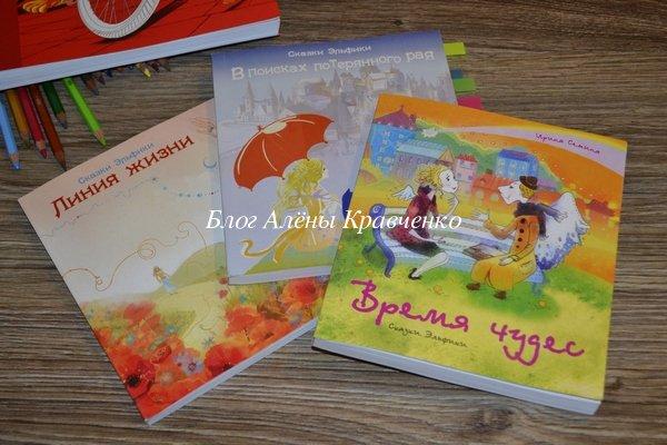 Мои новые книги и раскраски