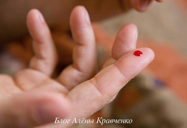 Чем опасен высокий гемоглобин в крови — как снизить