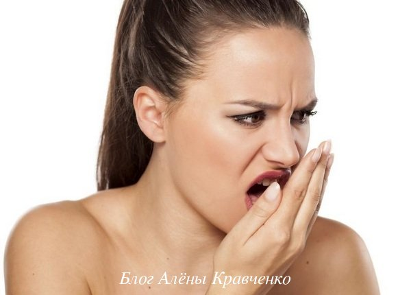 Запах изо рта — причины. Как избавиться от неприятного запаха изо рта