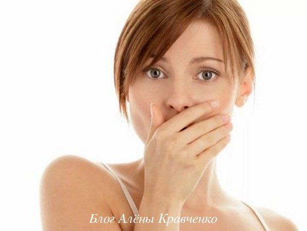 Трескается губа посередине. 11 причин у взрослого и у ребенка, чем вылечить