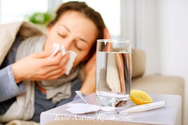 Порошок от гриппа и простуды