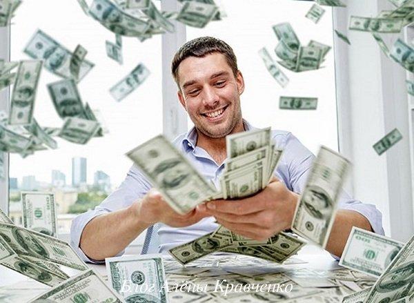 10 способов, как быстро привлечь деньги