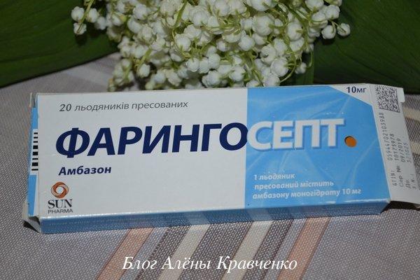 Какие таблетки от горла рассасывающие, лучше и эффективнее помогают