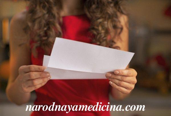 Как писать письмо желаний