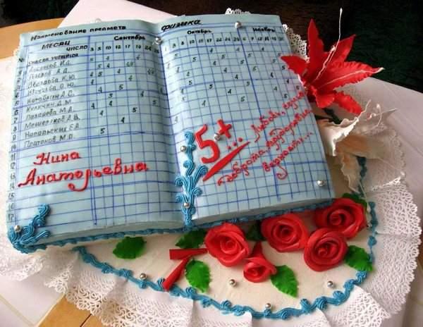 Торт к дню учителя
