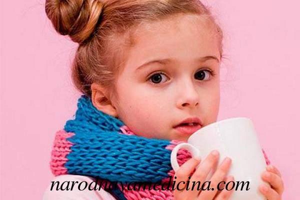 Температура у ребенка