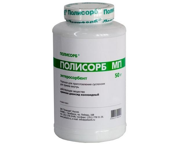 Полисорб — от чего помогает препарат
